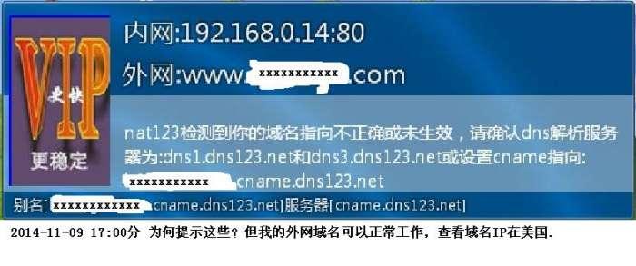http://112.124.53.237/nat123CacheFolder/7777772E6E61746262732E636F6D/28d7ca953d8d4feca002d22ba9f250cfCD30CE38D034D032C920C73ACE30C533C8_18b723530d42021f597d83e5af877307/fd.jpg