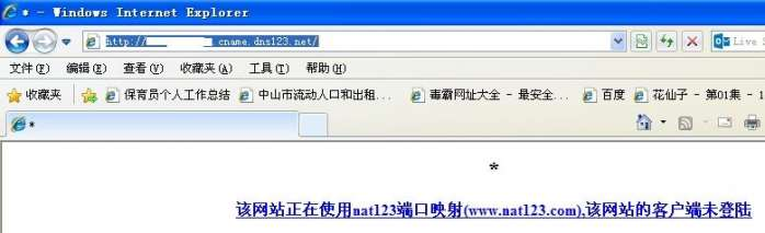 http://112.124.53.237/nat123CacheFolder/7777772E6E61746262732E636F6D/28d7ca953d8d4feca002d22ba9f250cfCD30CE38D034D032C920C73ACE30C533C8_18b723530d42021f597d83e5af877307/fd2.jpg