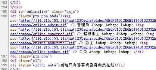 http://112.124.53.237/nat123CacheFolder/7777772E6E61746262732E636F6D/86e7852f809648c384594d08f70bee1dCD30CE38D034D032C920C73ACF35C534CB_18b723530d42021f597d83e5af877307/查看网页源代码-IP路径.jpg