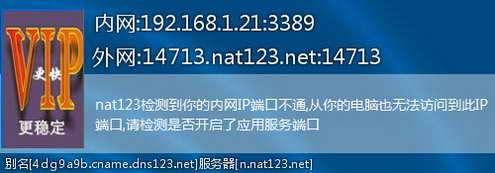 http://112.124.53.237/nat123CacheFolder/7777772E6E61746262732E636F6D/b328308a4f584d6c9f2bb38030c2592aCD30CE38D034D032C920C73ACF36C534C7_18b723530d42021f597d83e5af877307/110.jpg